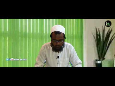 Quran Majeed Lesson 22 Surah Ad Duha In Urdu/Hindi   Surah