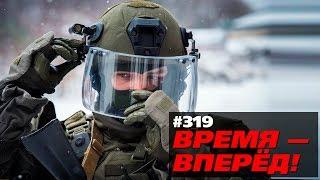 Что несёт Россия миру?