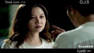Yoon Mi Rae 윤미래   Touch Love MV  Master's Sun OST ENGSUB   Romanization   Hangul