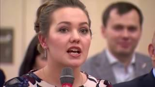 Реакция Путина на рассказ девушки о том как воруют!