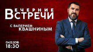 """Начальный опыт веры Елены Уайт""   04.12.2018"
