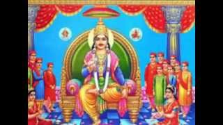 Shree Chitragupta Ji Gayatri Mantra - Download this Video in MP3, M4A, WEBM, MP4, 3GP