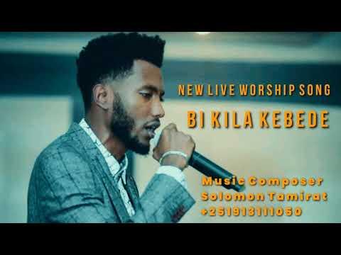 Bikila Kebede haala rakkisaa keessa taa'ee gospel song