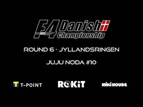 Juju Noda F4 Danish Championship 2021 | Round 6 Jyllandsring Highlights
