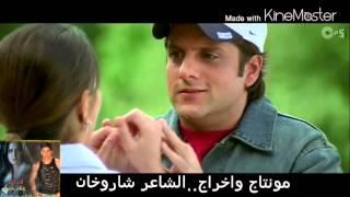 تحميل اغاني حلوين حماده هلال MP3