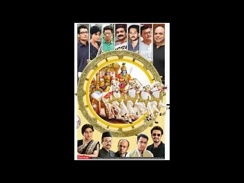 Upcoming Bengali movie Mahabharat