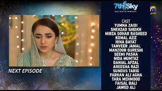 Raaz-e-Ulfat - EP 25 Teaser - 15th September 2020 - HAR PAL GEO
