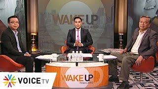 Wake Up Thailand 14 มกราคม 2563