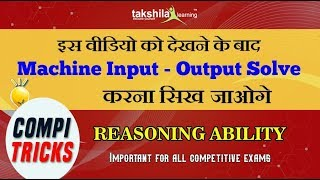 Machine Input-Output Reasoning Ability Compi Trick For SSC, IBPS , Railway