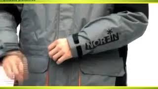 Костюм зимний norfin extreme sport
