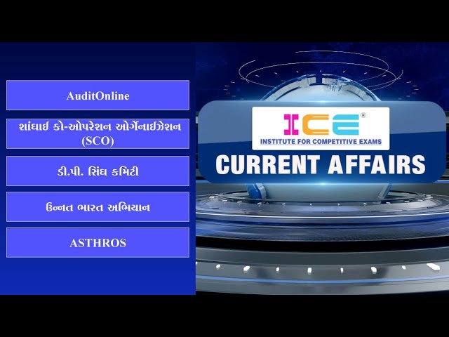 26/07/2020 - ICE Current Affairs Lecture - Shanghai Co-operation Organization