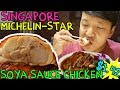 Download Youtube: The CHEAPEST Michelin Star Meal in The WORLD! $2 Chicken Rice!