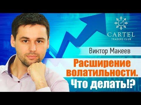Потребительский кредит брокеры ярославль