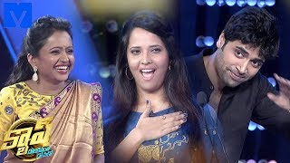 Cash - Cash Latest Promo - 12th March 2016 - Suma Kanakala - Anasuya, Adivi Sesh, Kshanam Movie Team