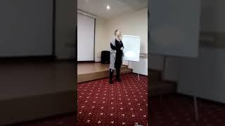 CL ТЕХНОЛОГИЯ ДОВЕРИЯ Встреча в Ижевске 17.11.18