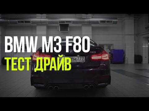 Bmw  3 Series M3 Седан класса D - тест-драйв 2
