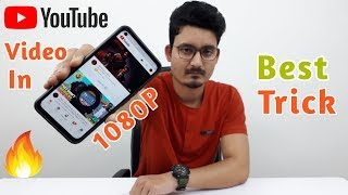 How To Play YouTube Videos In 1080P Resolution | Play YouTube Videos In High Quality Trick
