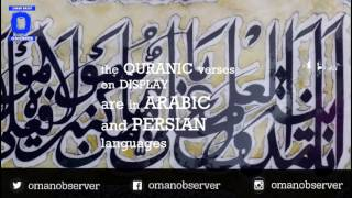 History through Calligraphy with Oman Observer