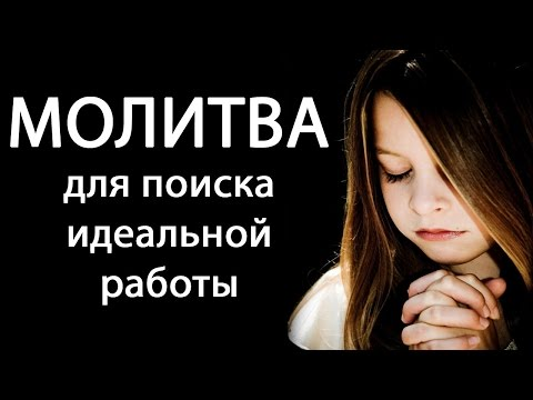 Матронушка московская молитва о помощи