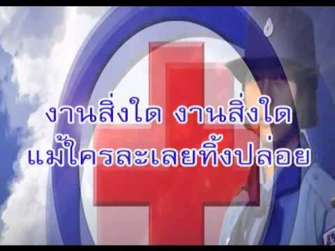 โรคผิวหนังภูมิแพ้, angioedema