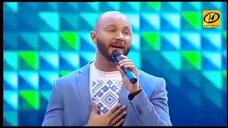 Песняры-Ухожу (Песня года Беларуси 2017 Телеканал ОНТ)
