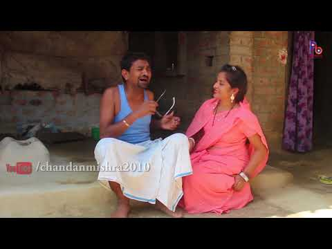I LOVE YOU के मतलब MAITHILI COMEDY VIDEOS