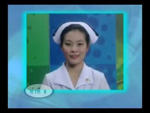 การเสริมเต้านม malyshevoy สุขภาพ