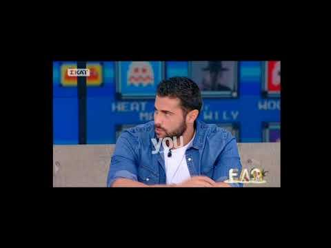 Youweekly.gr: Η ένταση μεταξύ Ντορέτας-Βασάλου on air!
