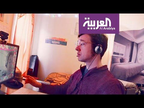 العرب اليوم - شاهد: تطبيقات الاجتماعات على الانترنت.. أيها أفضل وأكثر أمانا؟