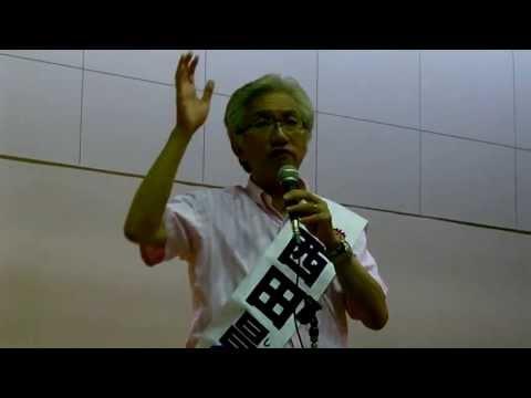 西田昌司先生個人演説会の模様8