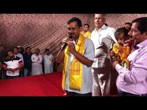 Delhi CM Arvind Kejriwal Attends Janmashtami Park , at Sarojini nagar