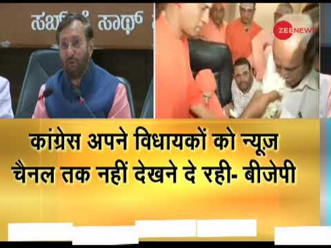 Breaking News: Congress has taken mobile phones from their MLAs, says Prakash Javadekar