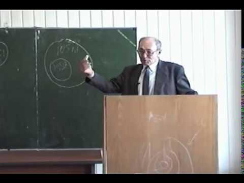 А.С. Горелик. Теория квалификации преступлений. ч. 2.
