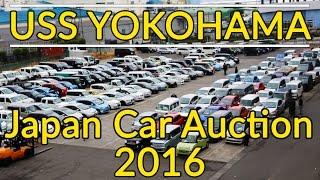 Все тайны и секреты японского авто аукциона |USS Yokohama 2016