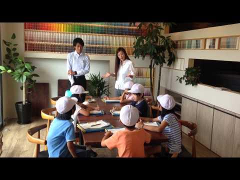 Ohiradai Elementary School
