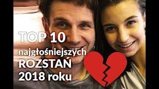 TOP 10 najgłośniejszych ROZSTAŃ w 2018 roku l Ewa Wąsikowska