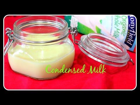 Σπιτικό συμπυκνωμένο ζαχαρούχο γάλα εύκολα και γρήγορα