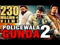 foto Policewala Gunda 2 (Jilla) Hindi Dubbed Full Movie | Vijay, Mohanlal, Kajal Aggarwal