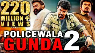 Policewala Gunda 2 (Jilla) Hindi Dubbed Full Movie | Vijay, Mohanlal, Kajal Aggarwal - Download this Video in MP3, M4A, WEBM, MP4, 3GP