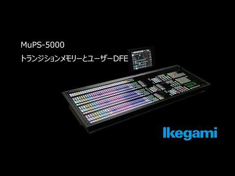 MuPS-5000効果メモリ - Transition Memory