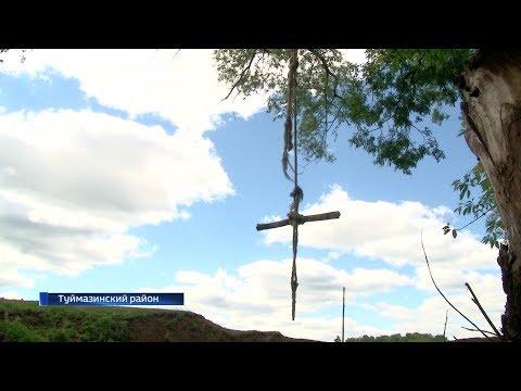 В Туймазинском районе водолазы-спасатели ищут 10-летнего мальчика