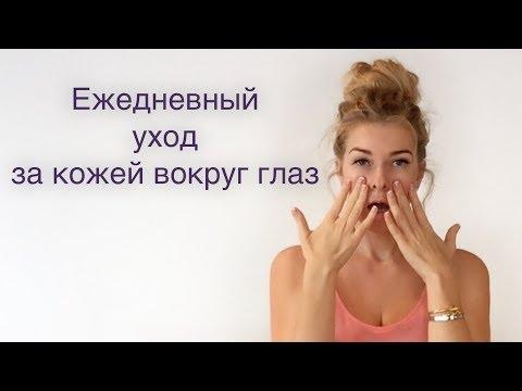 Перекись водорода для отбеливания кожи лица