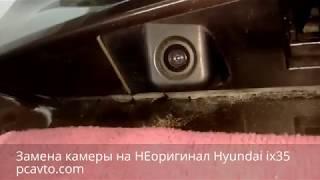 Замена штатной камеры заднего вида ix35 - ремонт в Москве nokia телефоны старые - ремонт в Москве