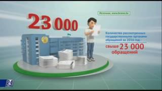Факты. Защита прав потребителей в Казахстане