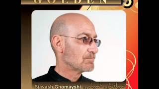 Siavash Ghomayshi - Golden Hits (Asal Banoo & Laanat) | سیاوش قمیشی