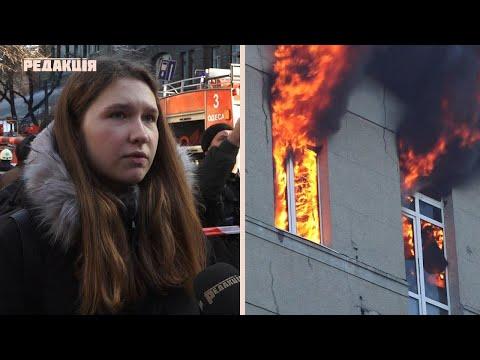 , title : 'Пожар в экономическом колледже //1 погибший, 28 пострадавших //Комменты свидетелей, мэра и врачей'