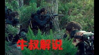 【牛叔】精彩绝伦!年度最佳潜艇战电影,犯他法国者虽远必仍核弹,必仍!
