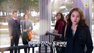 SBS [따말/One Warm Word] - 25일(화) 예고