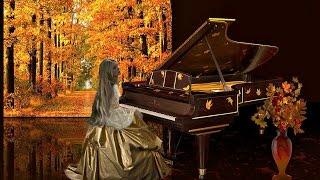 Наедине с музыкой.Баллада осени! The Ballad of autumn!