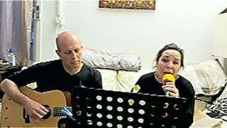 """שירים מהבית לימי קורונה:  """"חופשי ומאושר"""" בביצוע אריאל ואלה עציוני(1 סרטונים)"""